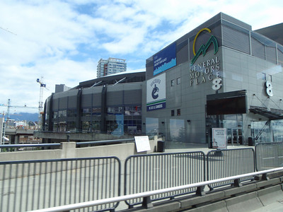 Vancouver Trolley Tour: Canuck's hockey arena