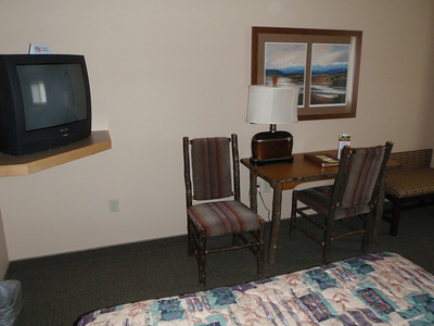 Accommodations: Denali room
