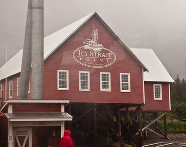 The fish cannery converted into a tourist trap.