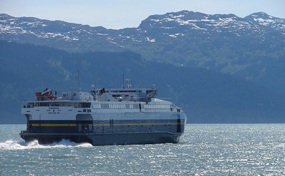 7/1/06 - The fast ferry MV Chenega as spotted departing from the AMHS ferry service dock in Valdez.  Photo taken from the parking lot.