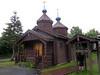 St Herman's seminary in Kodiak