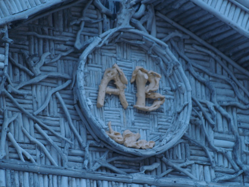 Arctic Brotherhood building in Skagway, Alaska - one of the oldest chapters in the north. The oldest is in Dawson City.