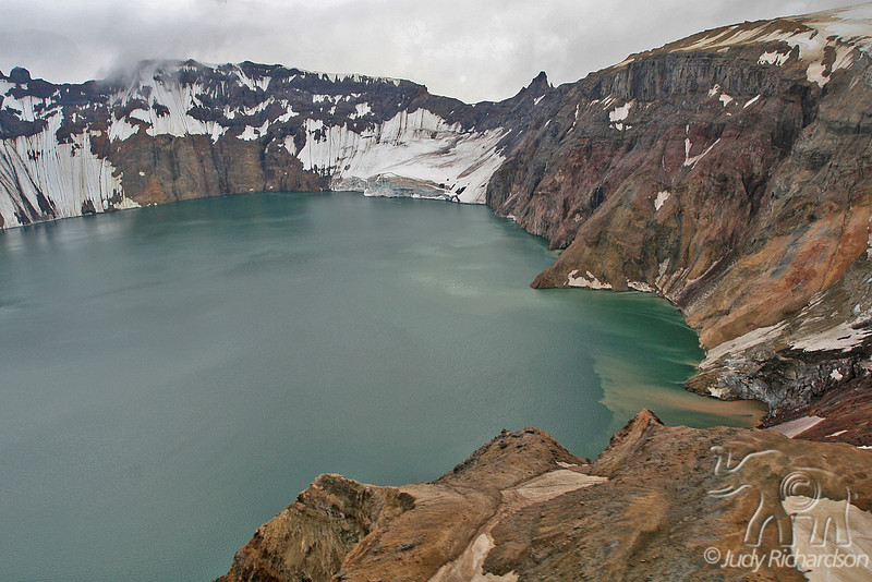 Katmai Crater in the Valley of Ten Thousand Smokes