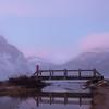 The Setup, Banff National Park, Alberta, Canada