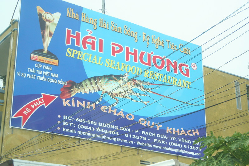 Seafood Restaurant Billboard