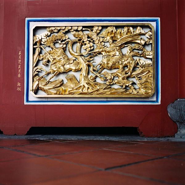 雕刻 / diāo kè / Carving