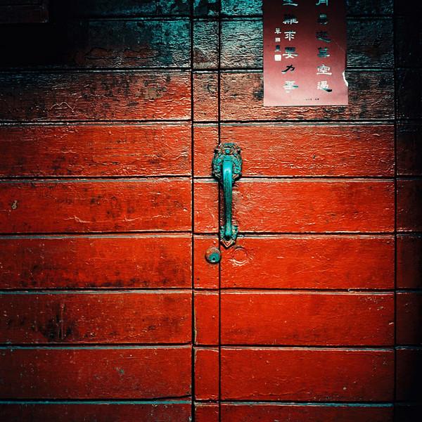 1. Red Door  /  紅色門扇