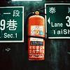 Yashica Mat 124G - Fuji Velvia 50, 120 format Slide Film @ ISO40 Expired