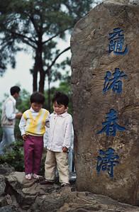 840600_Kina-52