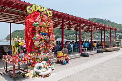 Peng Chau Island