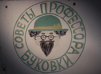 Dr. Bukovka