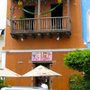 IMG_1250.jpg<br /> Cruising Colombia: Cartagena<br /> This city is amazingly beautiful.