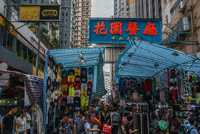 Ladies Market, Mong Kok, Hong Kong (香港) pt. 4