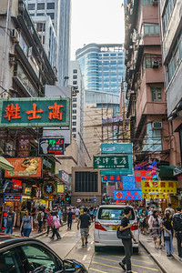 Ladies Market, Mong Kok, Hong Kong (香港)