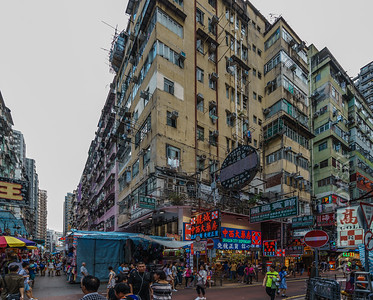 Ladies Market, Mong Kok, Hong Kong (香港) pt. 2