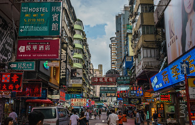 Ladies Market, Mong Kok, Hong Kong (香港) pt. 5