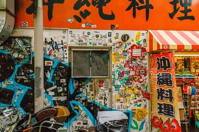 Shibuya, Tokyo, Japan. 2017