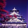 Osaka infrared