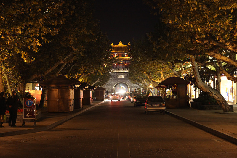 Dujiangyan, old town