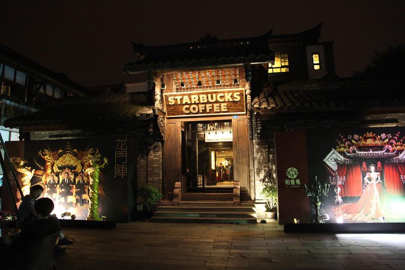 Chengdu, Zhaixiangzi alleys