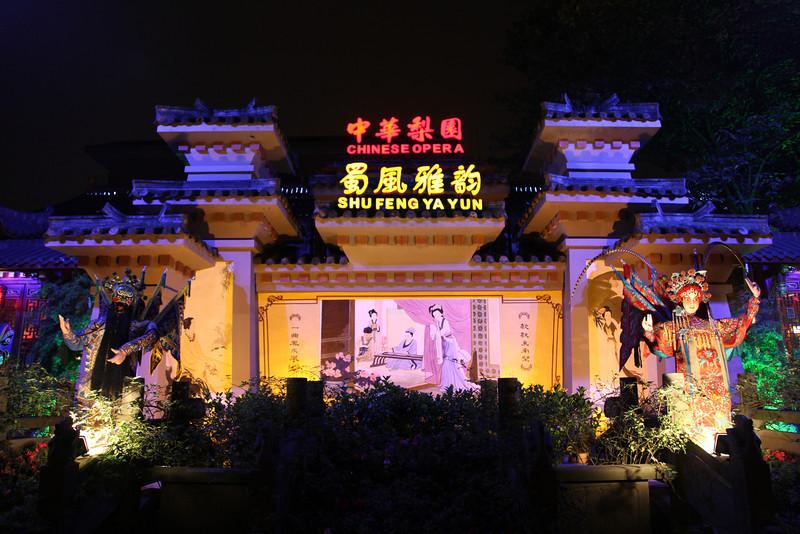 Chengdu Opera street