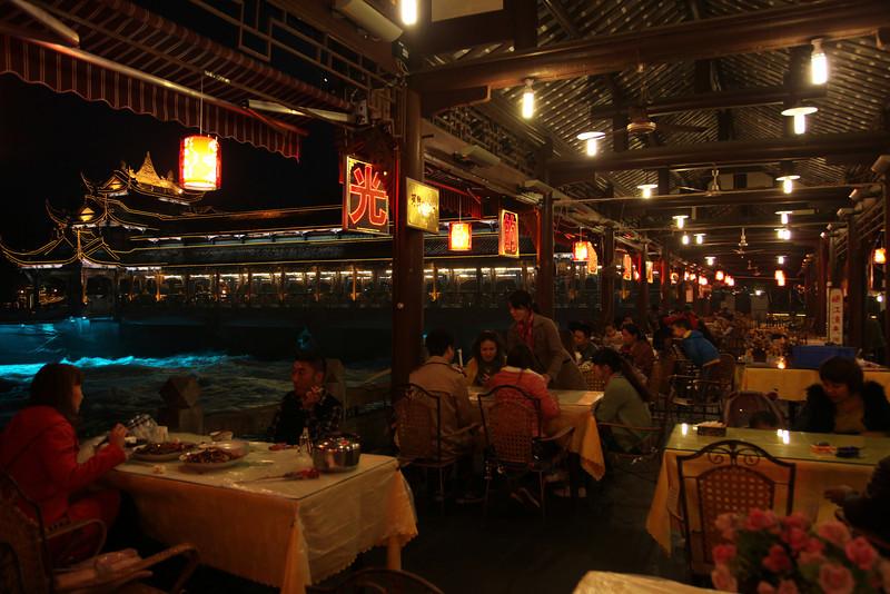 "Dujiangyan, ""Nighttime Beer Corridor"" street"