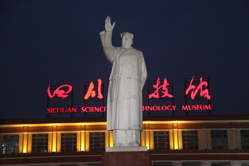 Chairman Mao, People's Square, Chengdu