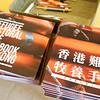 Refugee Pastoral Care Handbook Hong Kong