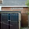 F2021<br /> Het pand 'Immanuel', gelegen in de Meidoornlaan. Vanaf de Berkenlaan aan de linkerkant. In de oorlogsjaren vonden hier bijeenkomsten plaats van de Pinkstergemeente. Foto: 2009.