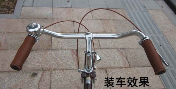 Bicycle vintage handles handle aluminum handlebar city street cruisers *25.4