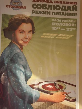 2014-03-24, GUM Canteen No57