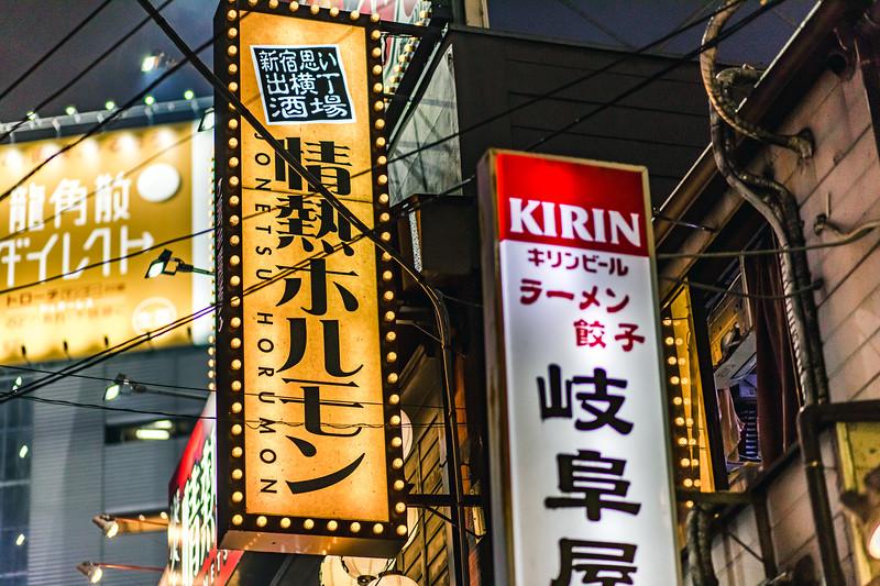 Tokyo_101919_74