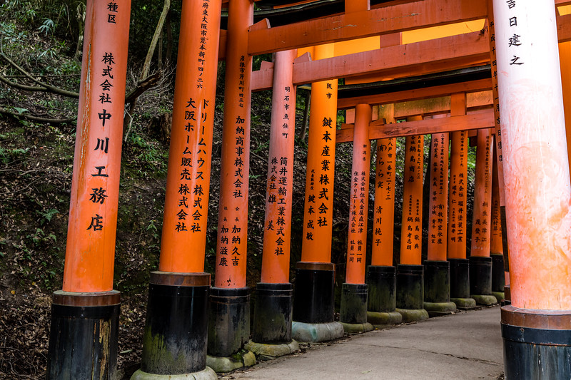 Kyoto_102019_103