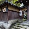 Kyoto_102119_140