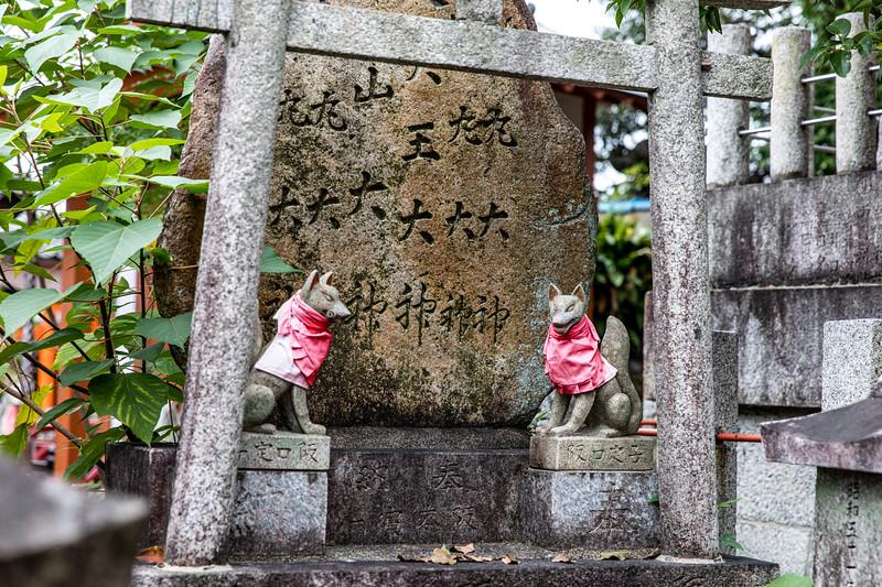 Kyoto_102019_110
