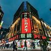 Tokyo_101919_46
