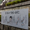 Kyoto_102019_89