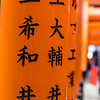 Kyoto_102019_102