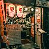 Tokyo_102319_165