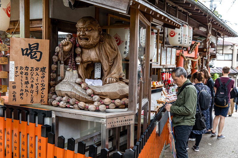 Kyoto_102019_111