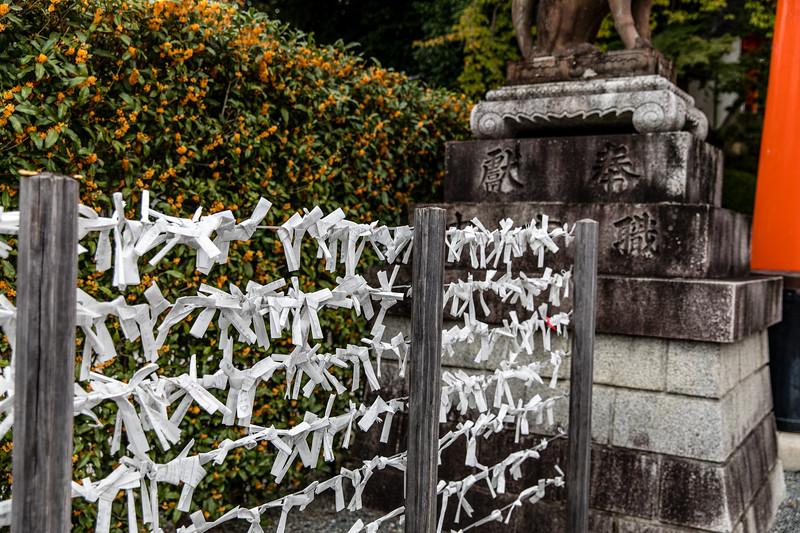 Kyoto_102019_93