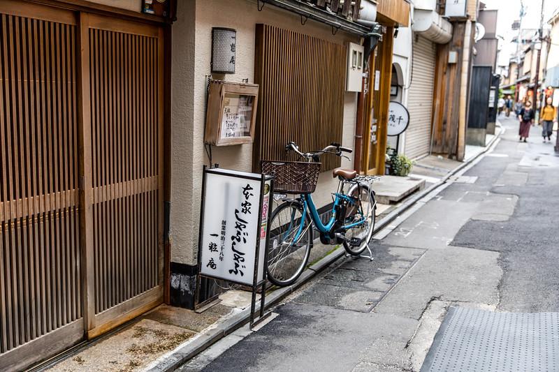 Kyoto_102019_123