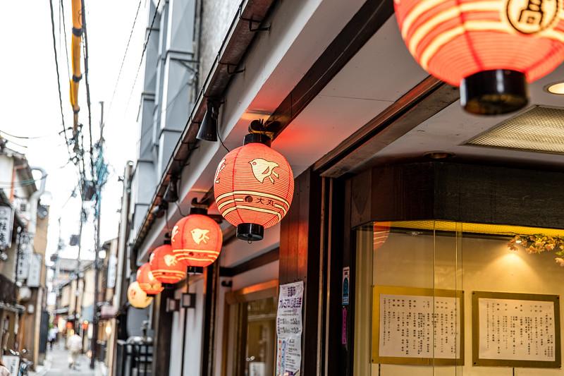 Kyoto_102019_121