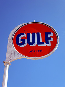 Classic Gulf Sign, Algiers Point, New Orleans, This is the original picture, February 2007.