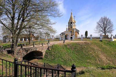 Gorodnya