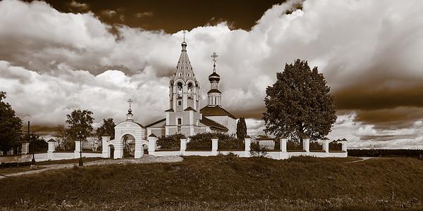 Gorodnya (Sepia)
