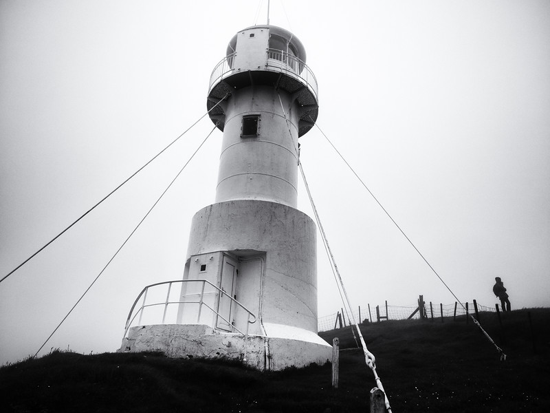 The Lighthouse at Mykines