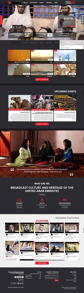 Baynounah TV