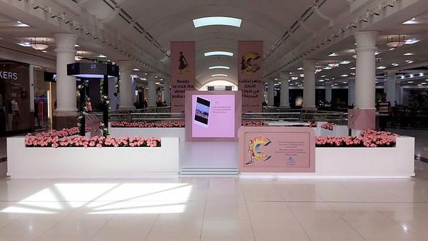 MAF malls (City Centre Deira)
