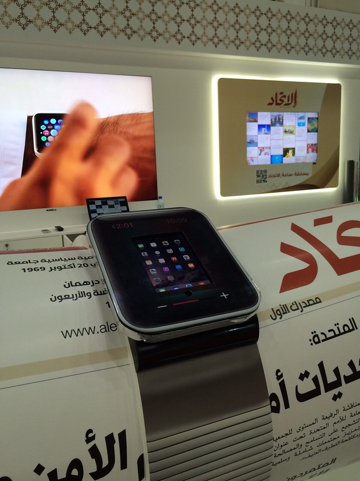 Applewatch UAE